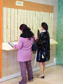 En desempleo gobierno del principado de asturias for Consulta demanda de empleo